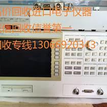 高價求購AdvantestR3764CH網絡分析儀愛德萬R3764CH
