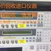 美国惠普8757E回收惠普HP8757E网络分析仪