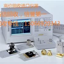 高價現金回收R3765CG愛德萬R3765CG網絡分析儀R3765CG