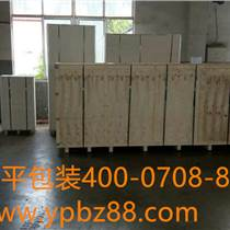 济南永平木质包装供应安全可靠