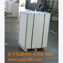 济南永平包装专业生产木箱木托盘钢边箱