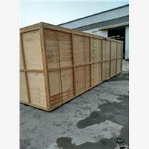 濟南其他鋼帶木箱供應廠家直銷