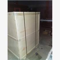济南钢边箱木质包装箱