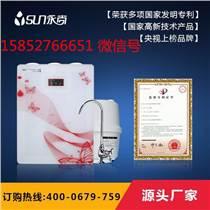 镇江净水器批发|厂家|加盟|招商加工