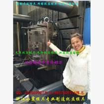 黃巖1.3米塑膠單面托盤模具 1.3米塑膠雙面托盤模具Injectioun mould