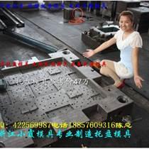哪有1.3米塑膠卡板模具 1.3米塑膠雙層托盤模具mould