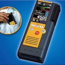 全国总代理东京瓦斯SA3C32A迷你型激光甲烷检测仪