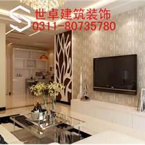 石家莊世卓裝飾 二手家居裝修 辦公室裝潢設計 優質工程
