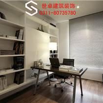 石家莊裝修辦公室隔斷,創意設計好的裝修公司|世卓裝飾