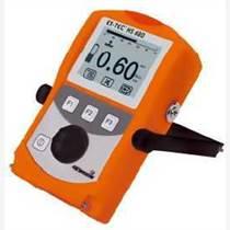 原装供应一级代理商HS680燃气管网综合检测仪