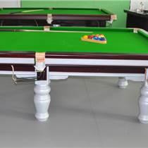 天津台球桌厂家直销 台球桌价格  台球桌品牌