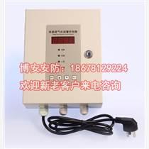 單通道氣體控制器  固定單點型氣體報警器