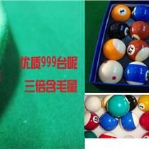 天津台球桌厂家直销 台球桌维修 换台尼 移位 搬家