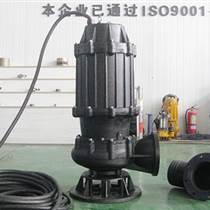 醫院排污水用排污潛水泵-100WQ潛水排污泵