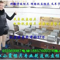 黃巖賣打包飯盒模具黃巖模具