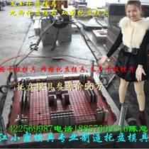 塑膠籃子塑膠模具工廠