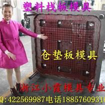 臺州模具廠 汽車塑料模具 汽車后包圍注射模具廠家地址