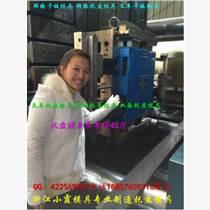 黄岩模具加工 汽车注塑模具 仪表台注射模生产供应商