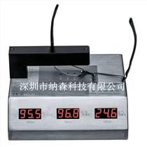 防蓝光材料测试仪NS550C