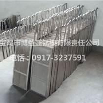 供应钛及钛合金制品,钛网蓝、钛网蓝生产厂家