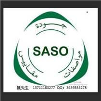 博瑞检测专业办理不锈钢雕塑沙特SASO认证