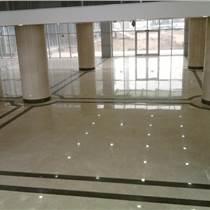 天河區石材翻新天河瓷磚翻新石材養護