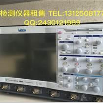 回收/出售二手力科/LeCroy示波器WavePro 7000 1G带宽