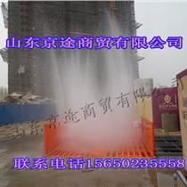 紅外線感式自動工地洗車機特價批發 工地用自動洗車設備認準正規生產廠家