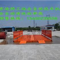 攪拌站免基礎工程洗車設備   加長型免基工地洗車機廠家