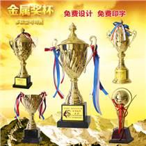 廣州信鴿獎杯廠家金屬獎杯廠家現貨金屬獎杯比賽專用高檔金屬獎杯