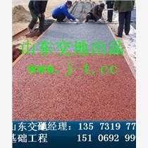 北京膠粘石透水地坪|豐臺區透水路面做法