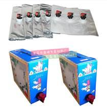 盒中袋生产厂家供应专业快速 纯净水盒中袋 20L无菌液体袋
