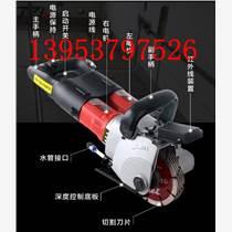 無塵切割混凝土水電安裝切槽機無死角大功率