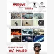 VR吊桥穿越珠峰体验VR互动设备科技展览天地行租赁