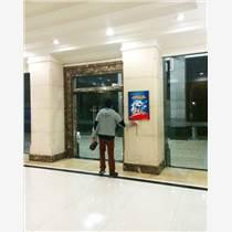 樓宇寫字樓電梯廣告發布