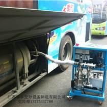 LNG新能源汽車氣瓶抽真空設備