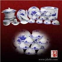 景德鎮唐龍陶瓷餐具供應廠家直銷