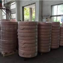 C10200薄壁空調用紫銅管批發量大從優