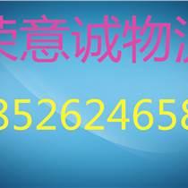 天津到廣州物流公司 快速直達