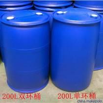 定州200升單環塑料桶農化工桶|精細化工桶包裝