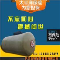 出售東營雙層油罐規格 大型油罐車