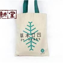 帆布包装袋加工定制 购物帆布袋加工定制 环保帆布袋加工定制