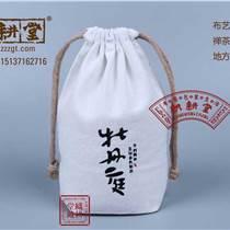 棉布袋定做 棉布束口袋定做 食品棉布袋定制厂家