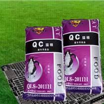 QLS-201111猫专用食品10kg