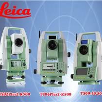 廣州Leica/徠卡徠卡TS02全站儀供應原裝現貨