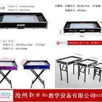 沧州新世纪教学设备-沙画台直销