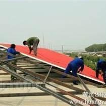 北京大興區彩鋼房制作 安裝更換防火巖棉彩鋼板