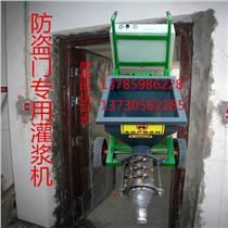廣州盛諾防火門灌漿機供應廠家直銷