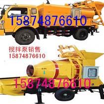 小型混凝土輸送泵小型混凝土泵