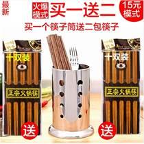 跑江湖地攤不銹鋼筷子筒瀝水筷子筒15元模式買筷筒送筷子